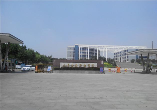 山东交通职业学院图片
