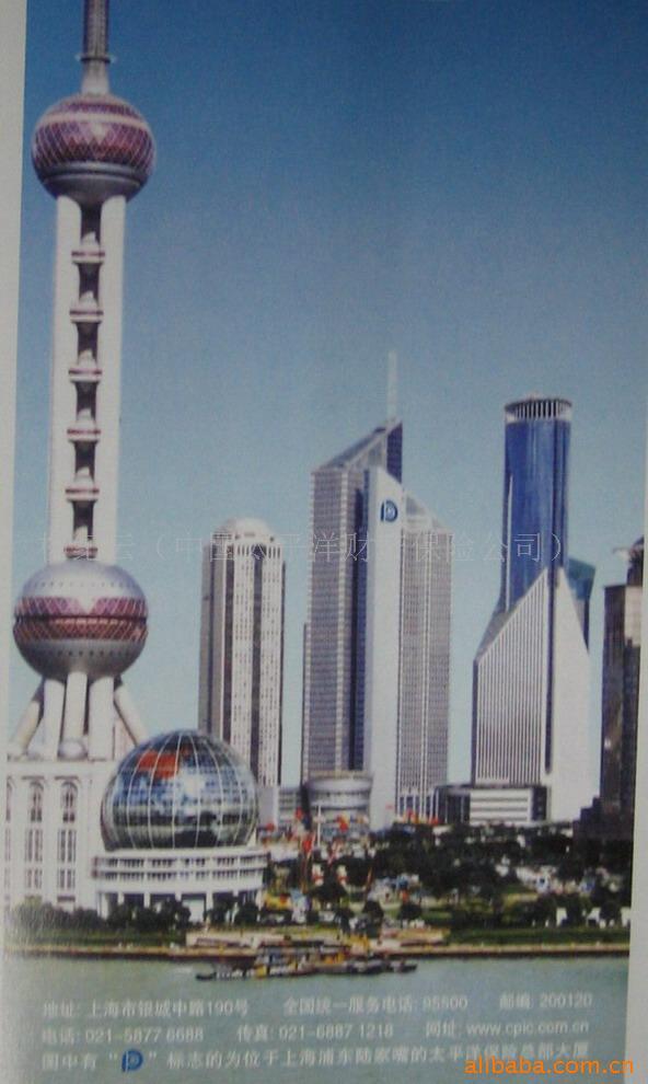 中国太平洋财产保险股份有限公司深圳市南山支